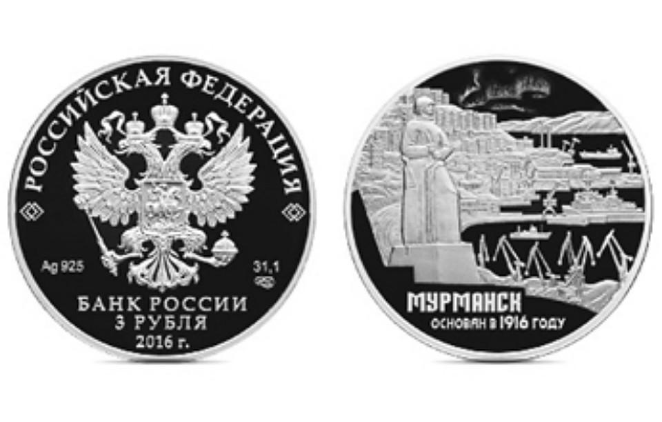 Купюры с крымом- 1шт200рублей, монеты с сочи 3шт-200рублей, монета 10р юбилейная- 2шт+ монета география=100рублей