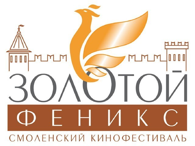 ВСмоленске стартовалIX фестиваль актеров-режиссеров «Золотой феникс»