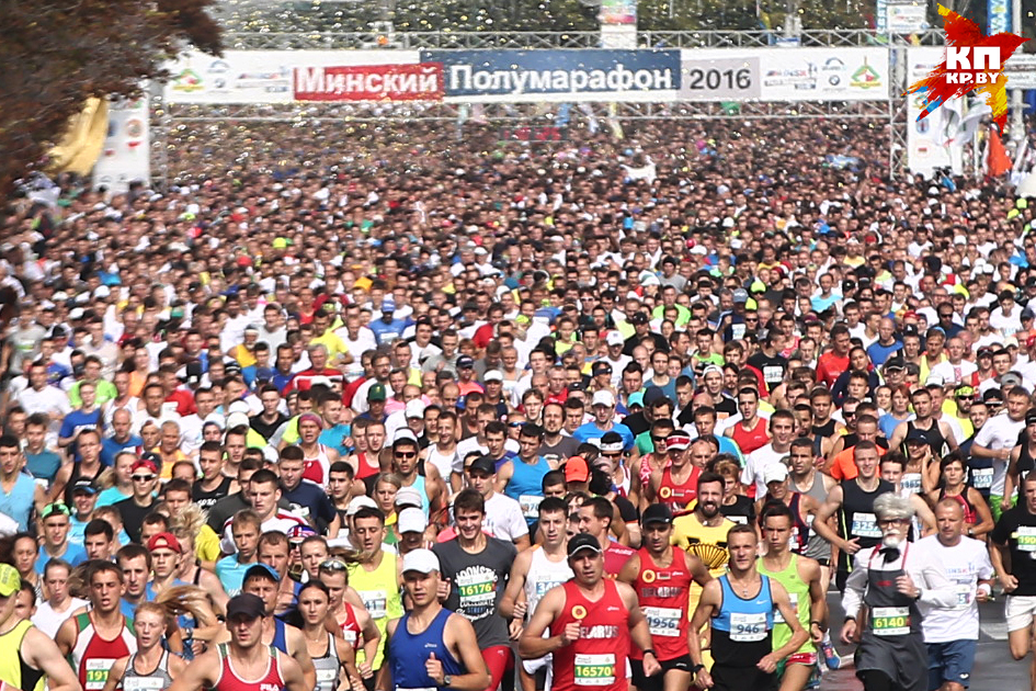 В столице прошел второй Полумарафон