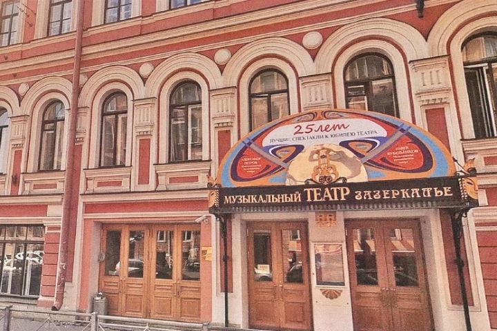 Дом сЛенинградским рок-клубом наРубинштейна стал областным монументом
