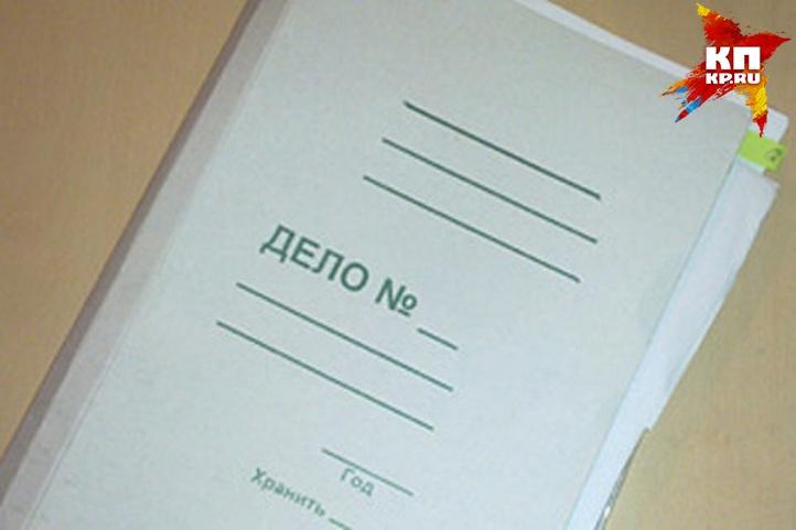 Курскую пенсионерку под предлогом выборов обворовали на 20 тысяч руб.