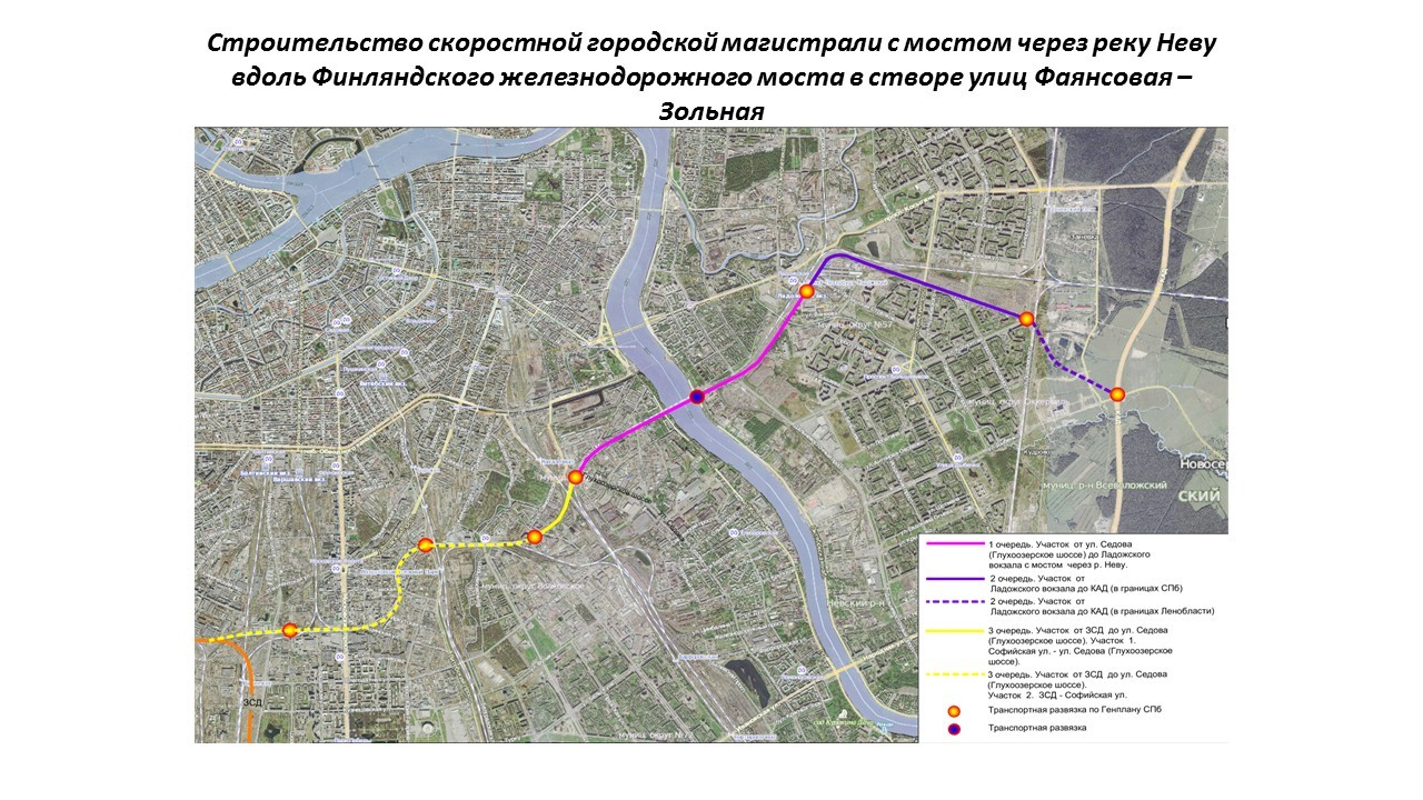 Принят проект трассировки автодороги отЗСД доКАД