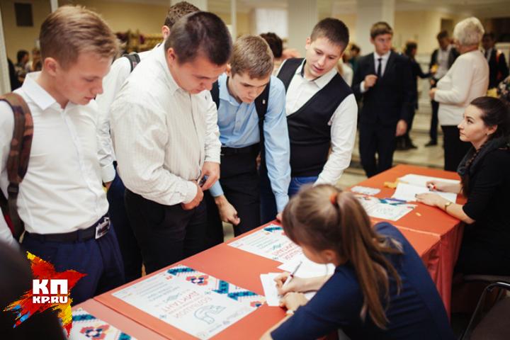Результаты недели: всероссийский этнографический диктант