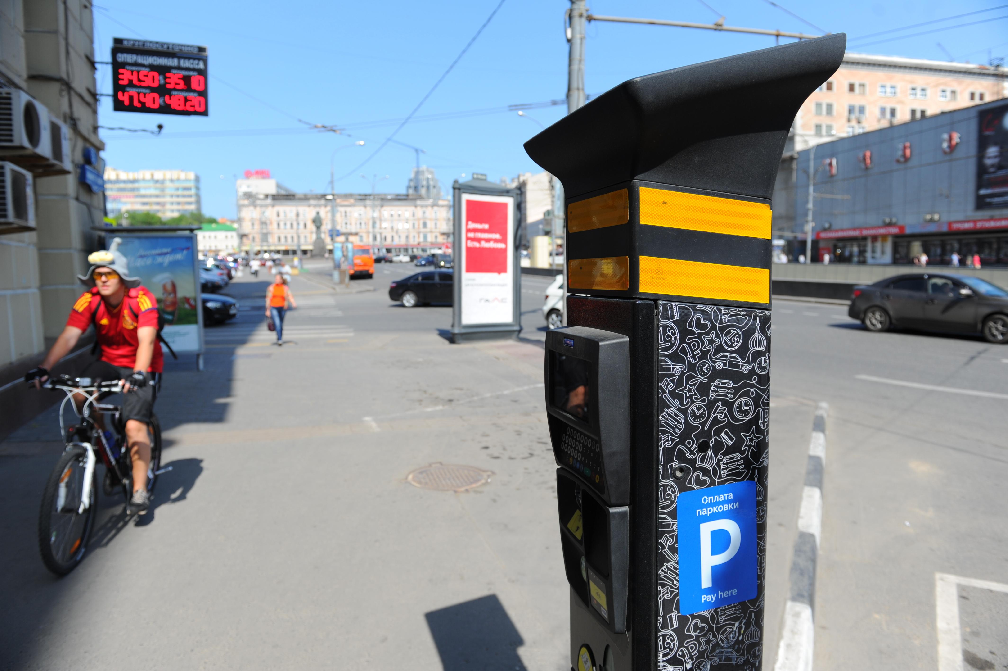 Правильная цена на парковку, по мнению экспертов, должна гарантировать наличие одного-двух свободных мест на каждом парковочном блоке.