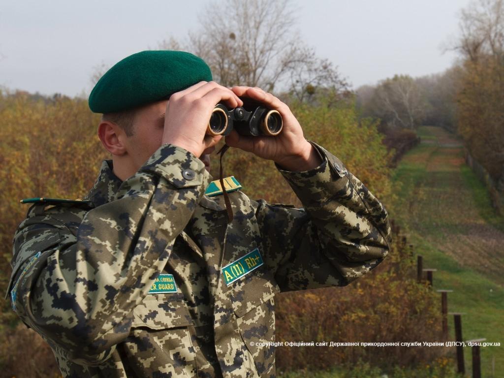 Фото: Пограничная служба Украины