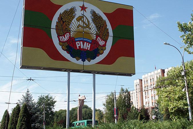 Выборы в Приднестровье пройдут 11 декабря.