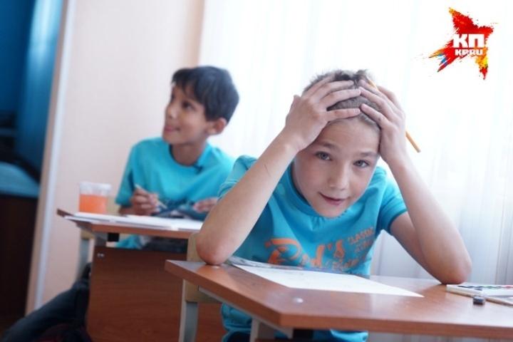 Детскому дому нужны учителя, которые помогут делать уроки детям