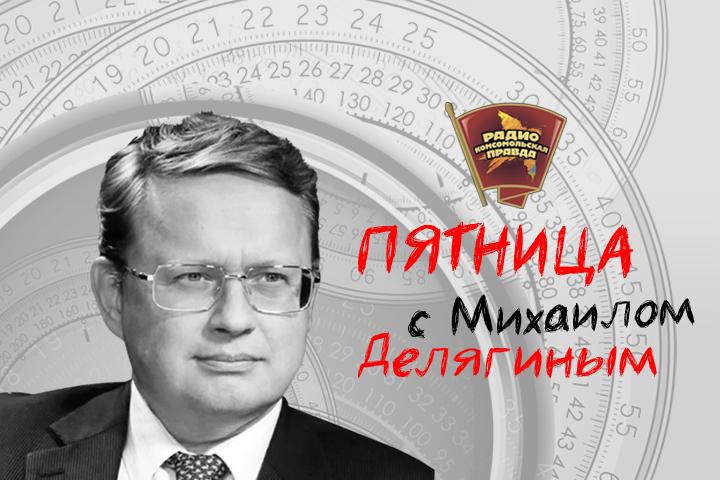 Смогут ли выборы в Америке повлиять на курс рубля?