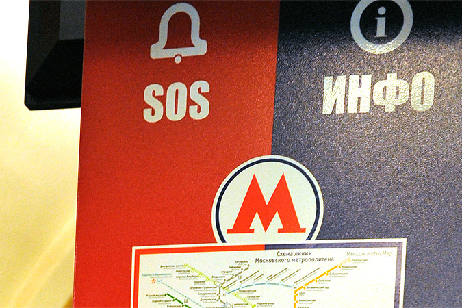 В московском метро девочке зажало голову турникетом