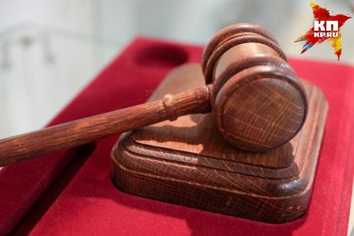 Рецидивиста изКомсомольска-на-Амуре судят заизнасилование кореянки