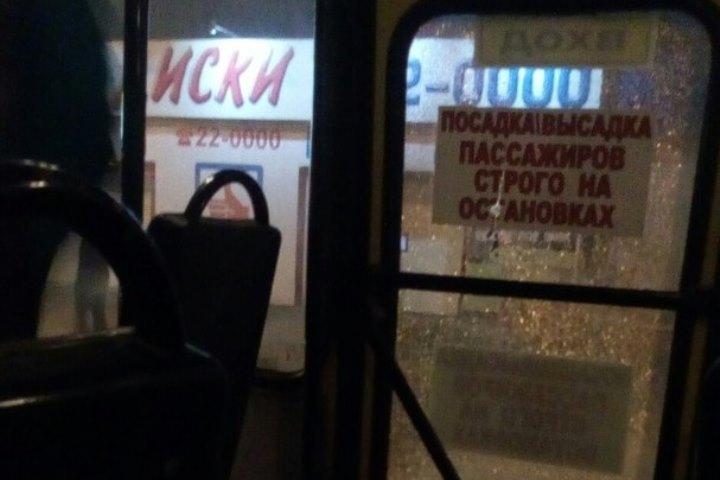 ВОмске обстреляли автобус