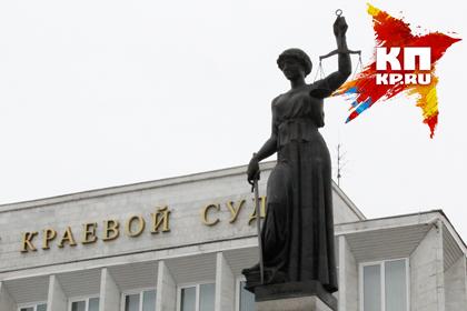 ВКрасноярском крае жительница Балахтинского района признана виновной вубийстве новорожденного ребенка