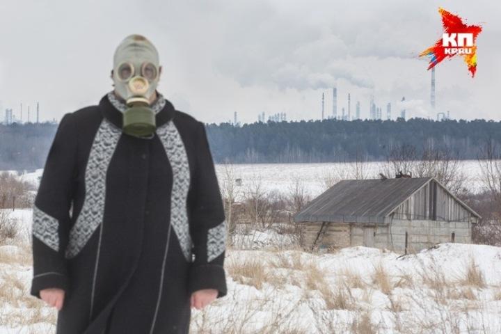 Скарты Татарстана из-за утечки фенола пропала деревня Алань