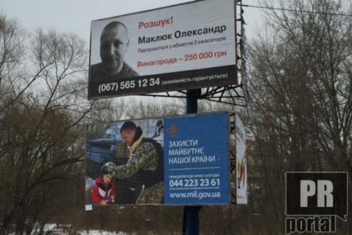 ВПетербурге задержали подозреваемого вубийстве 3-х инкассаторов вгосударстве Украина