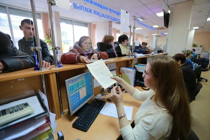Руководство РФзапретило органам власти требовать у жителей справки при предоставлении госуслуг