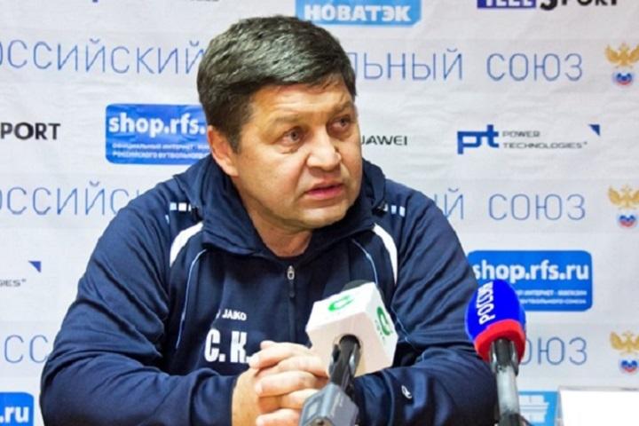 Сергей Кирсанов утвержден напосту основного тренераФК «Сибирь»