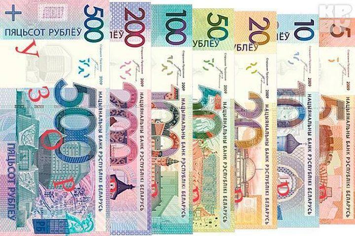 Евро идоллар упали вцене всреду