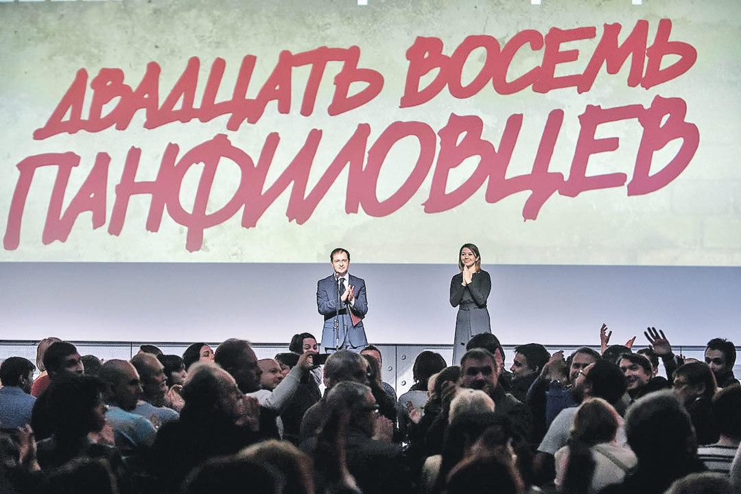 Владимир Мединский и Наталья Виртуозова открыли показ нового фильма. Фото: Пресс-служба МО