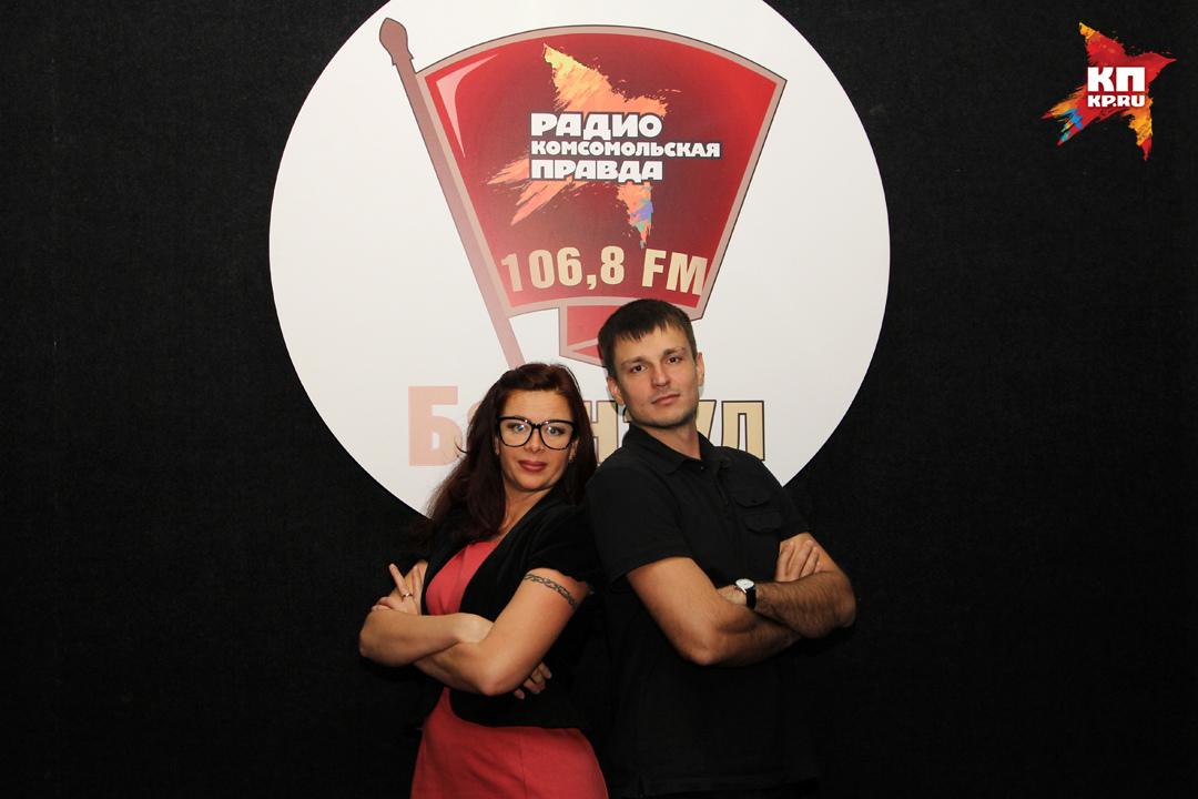 Слушайте радио «Комсомольская правда» на частоте 106.8FM