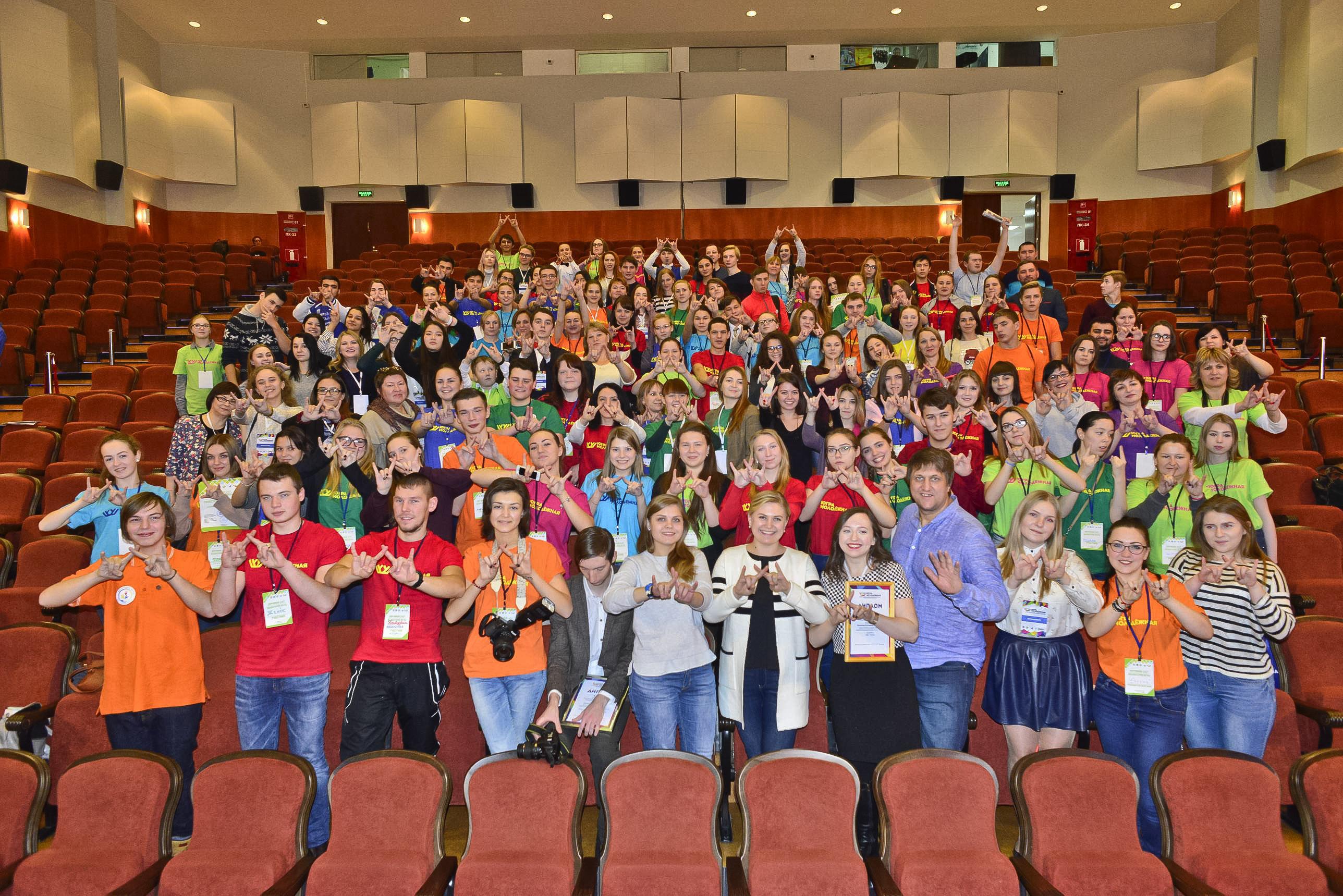 Победителей окружного конкурса «Югра молодежная» наградили ценными призами. Пресс-служба форума