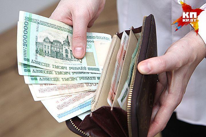 В Беларуси три человека имеют по 14 квартир.