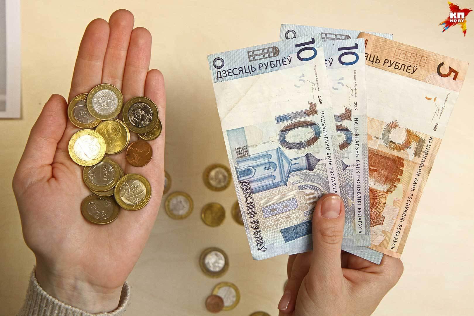 Официальный курс доллара опустился на75 копеек