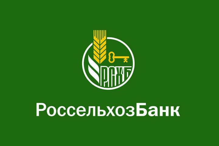 Россельхозбанк вКоми выдал неменее 160 млн. руб. напроведение сезонных работ