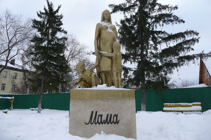 Памятник маме в Тюмени.