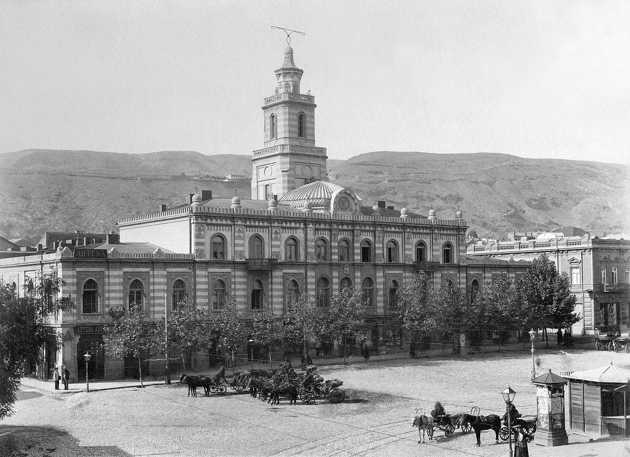 Фото: armycarus.do.am. Площадь Эриванского в Тифлисе. где и произошло ограбление века