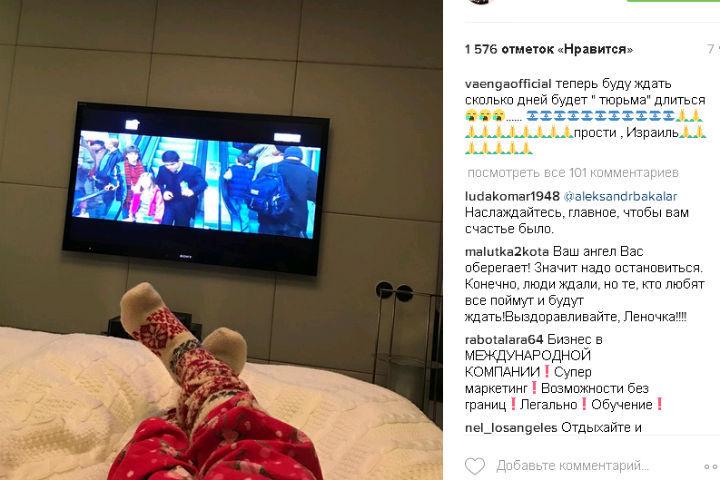 Болезнь заставила Елену Ваенгу отменить концерты вИзраиле