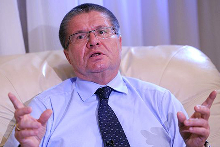Экс-министр экономразвития Алексей Улюкаев помещён под домашний арест
