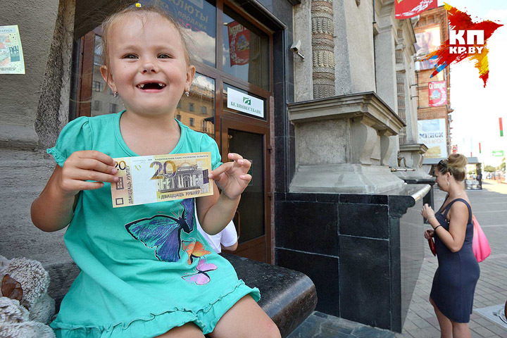 Минус 10 руб. ксередине осени. Средняя заработная плата белорусов продолжила падение