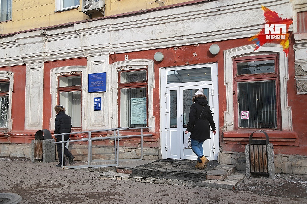 ВКрасноярском крае диабетики жалуются нанехватку льготного инсулина