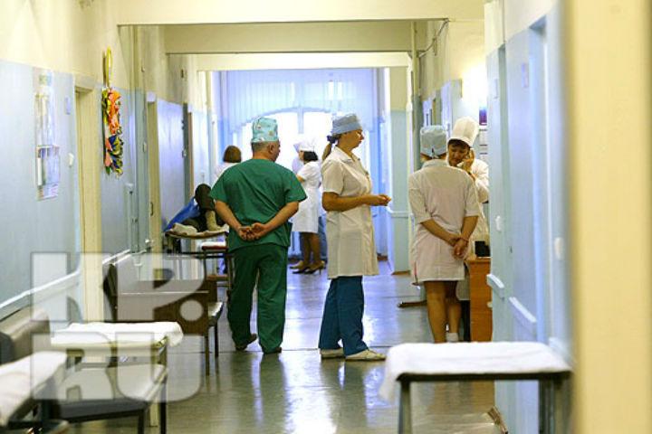 Медицинский центр гармония здоровья сайт