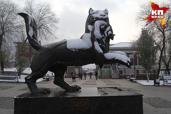 Прогноз погоды в Иркутске: днем 28 ноября будет - 3 градуса