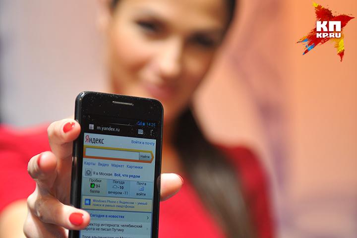 Роуминг: Tele2 предлагает клиентам «неограниченный интернет-трафик» в иностранных поездках