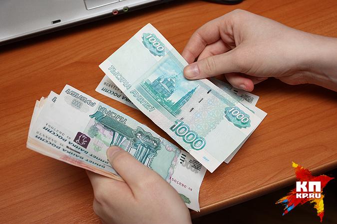 ВНовосибирской области увеличилась средняя заработная плата