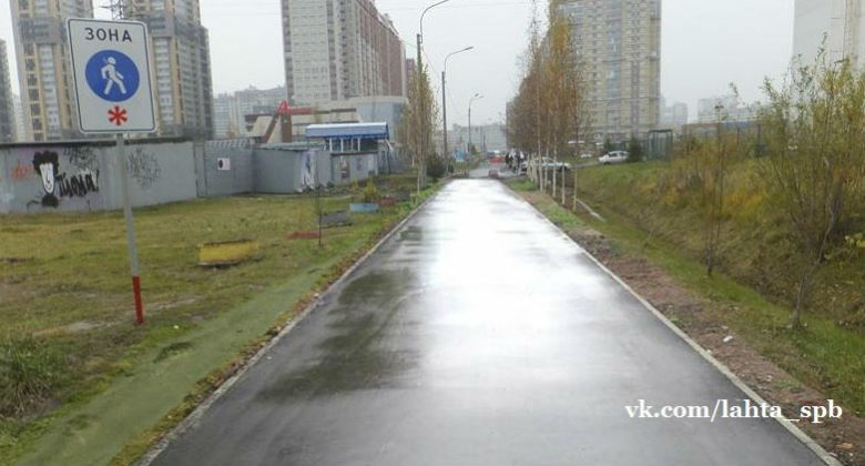 Асфальт, которого на самом деле нет. Фото: gorod.gov.spb.ru