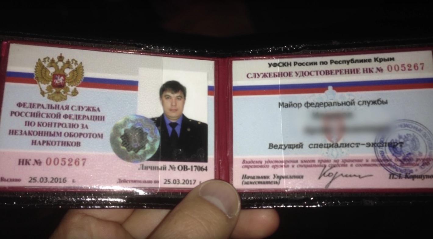 ВКрыму задержали крупного мошенника, объявленного вмеждународный розыск