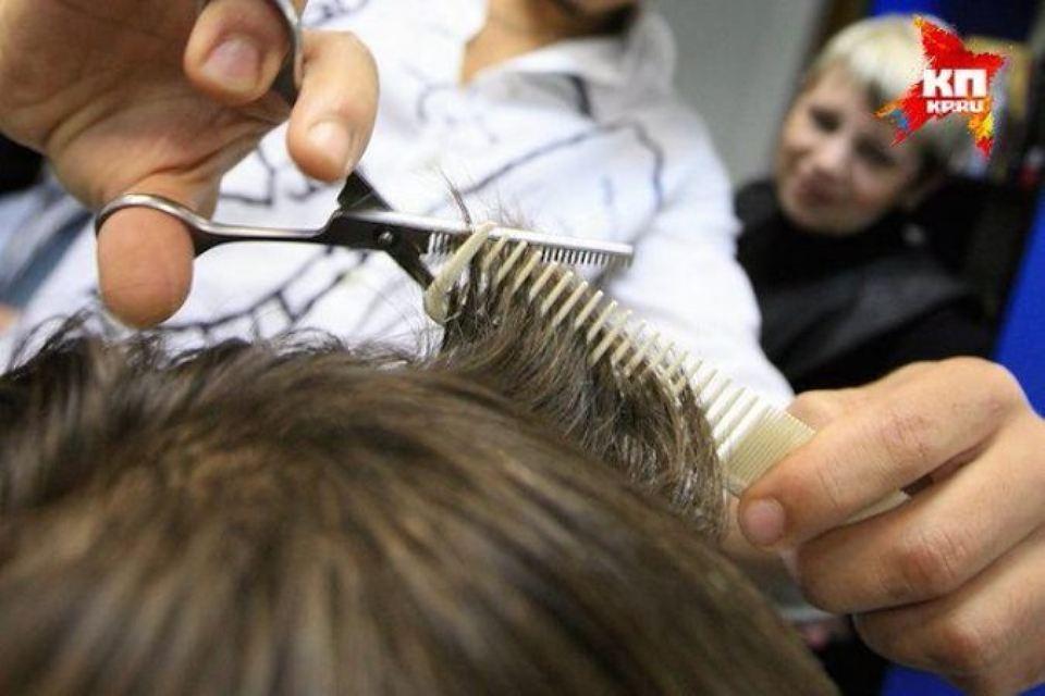 Бизнес-сообщество решило сделать скидки на самые разнообразные услуги – начиная от парикмахерских и заканчивая ремонтом обуви.