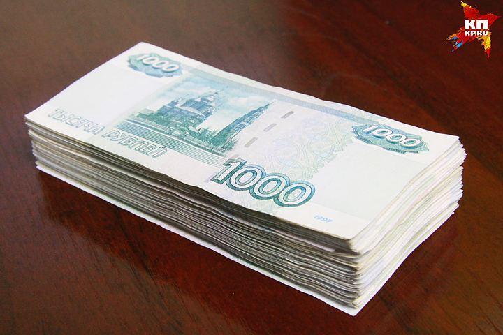 Петербург: Безработный мужчина ограбил студента на48 тыс. руб.