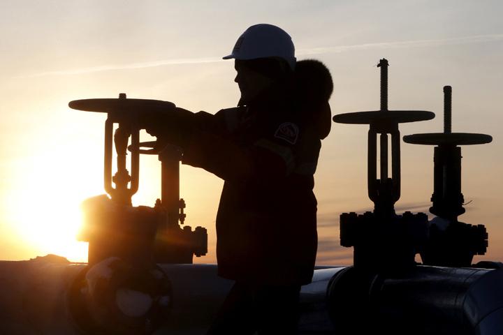 ВМинэнергоРФ поведали, сколько Украина переплатила запокупку газа вЕС