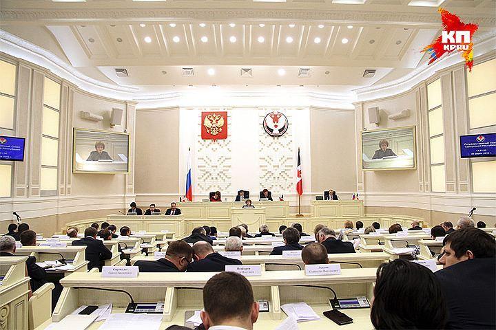 Госсовет Удмуртии принял бюджет на следующий год