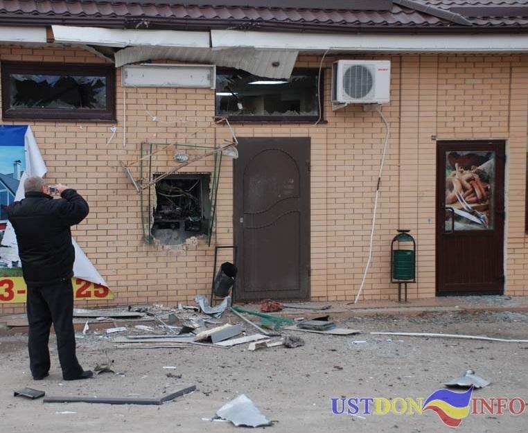 НаДону взорвали очередной банкомат