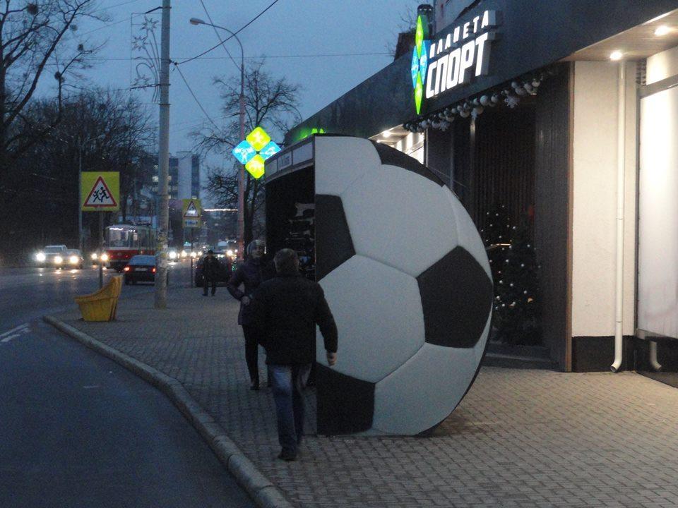 ВКалининграде кЧМ-2018 появятся остановки ввиде футбольных мячей