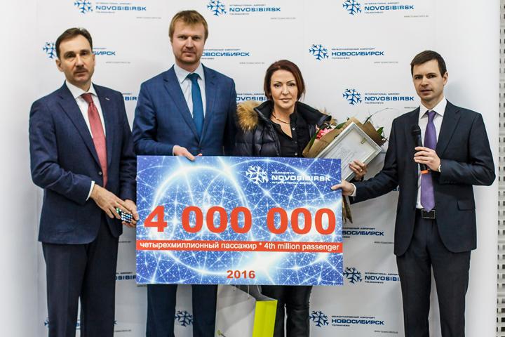 Пассажиропоток новосибирского аэропорта впервый раз достиг показателя 4 млн человек вгод