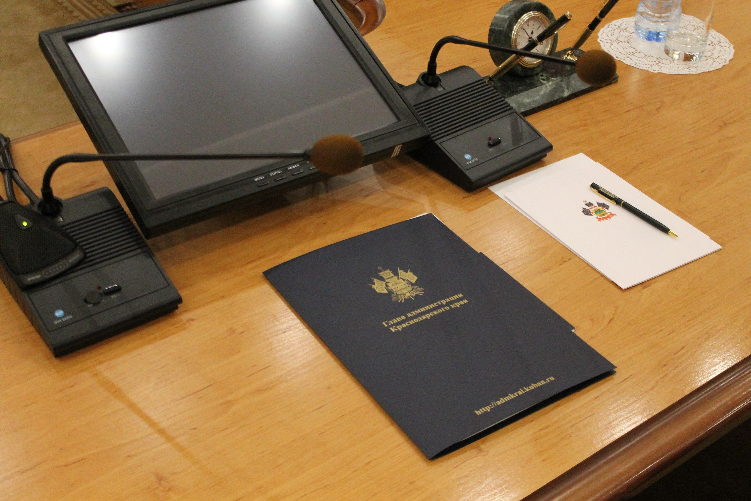 ВКраснодаре утвердили проект бюджета на последующий 2017г.