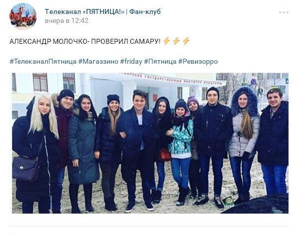 ВСамарской области была замечена съемочная группа «Магазинно»