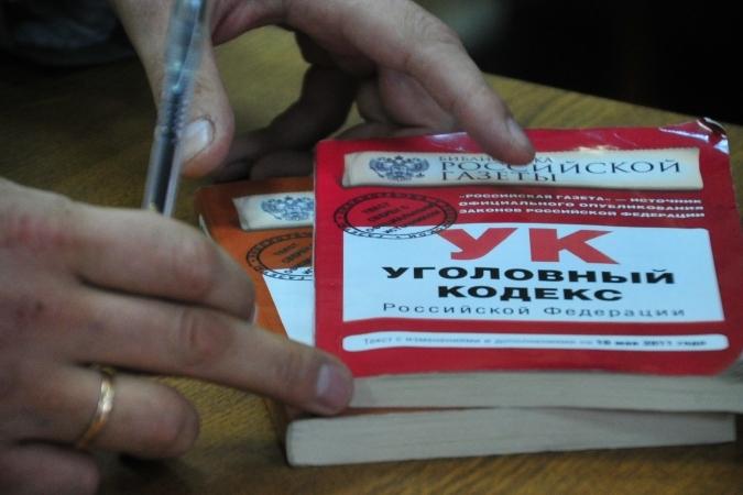 МВД: работники  МУР задержали в столице России  подозреваемого вубийстве 12-летнего ребенка