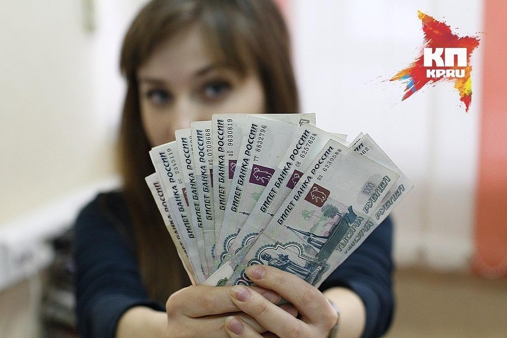 Наповышение минимальных зарплат вКрасноярском крае пойдет млрд. руб.